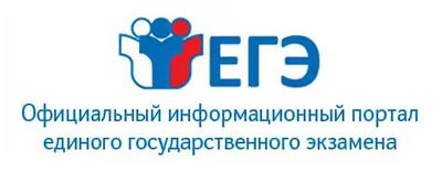 http://ege.edu.ru/ru/