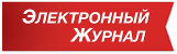 https://eljur.ru/elektronnyj-dnevnik-zhurnal-vhod-v-sistemu-hello